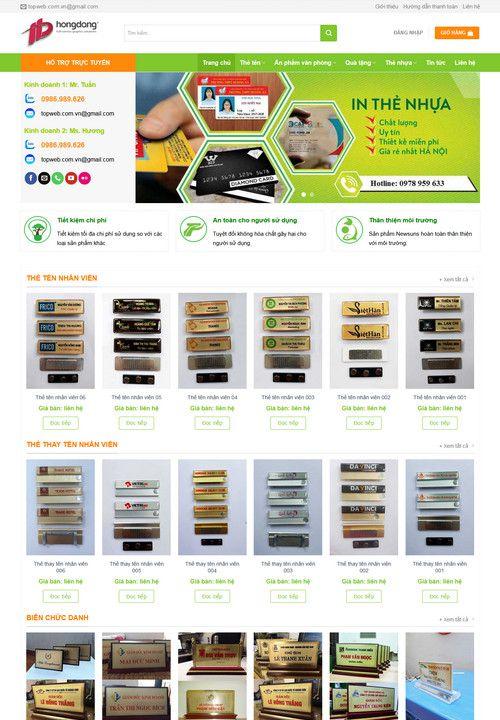 Mẫu website dịch vụ in thẻ nhựa PVC 6